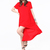 Red Short Sleeve Split High Low Dress - Sheinside.com