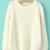 Joanna Comfy Sweater – Dream Closet Couture