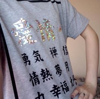 t-shirt holographic grunge tumblr shirt tumblr tshirt tumblr top pale pale grunge alternative dress japanese shirts on point on point clothing