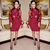 Long Sleeve Mesh Insert Bandage Dress Burgundy