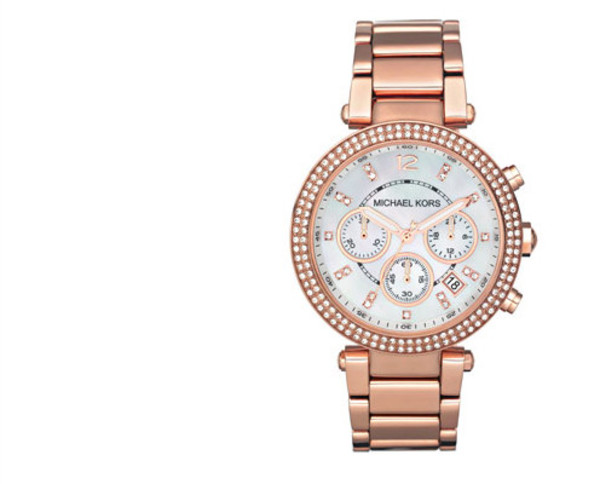 jewels michael kors michael kors rose gold