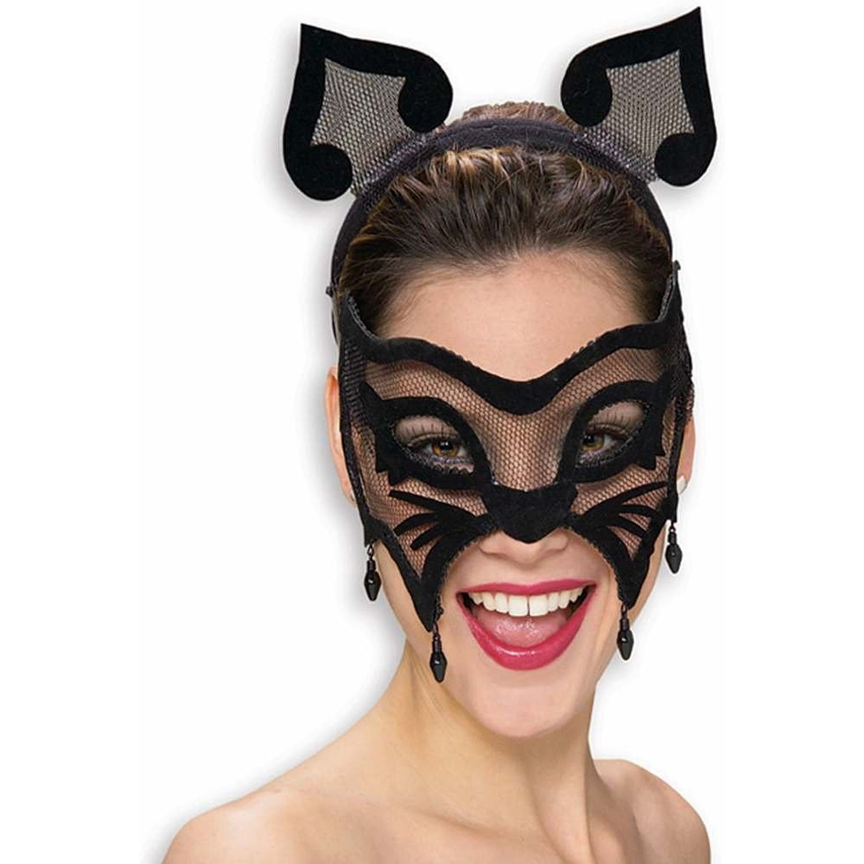 com: Rubie's Black Mesh Cat Mask With Ears: Costume Masks: Clothing