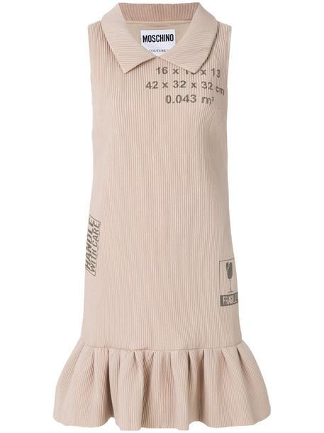 Moschino dress women nude silk