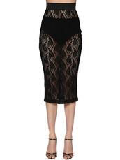 skirt,pencil skirt,lace,black