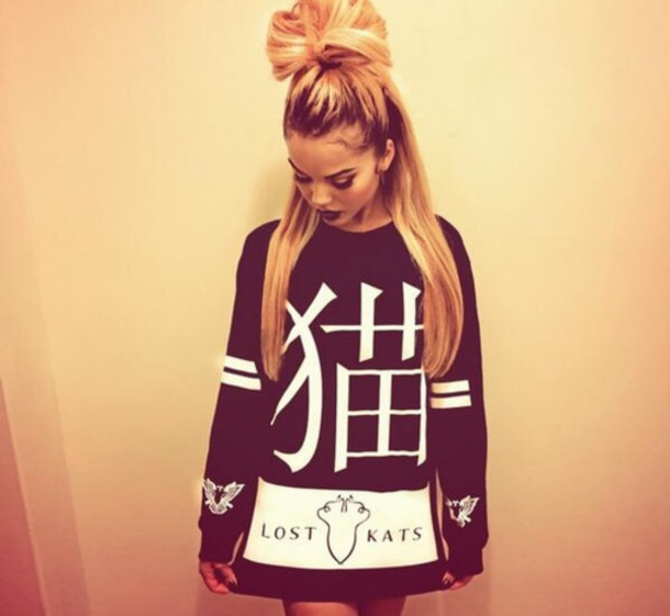 Sweater Pictures Tumblr Sweater Hair Dope Trill Tumblr