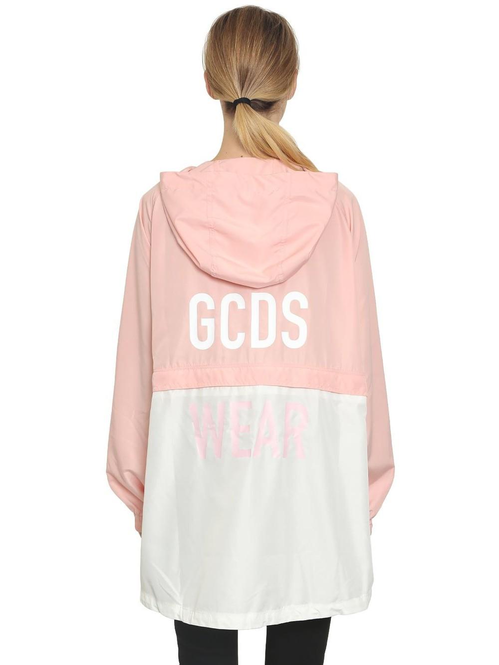 GCDS Hooded Zip Off Anorak Jacket in pink / white