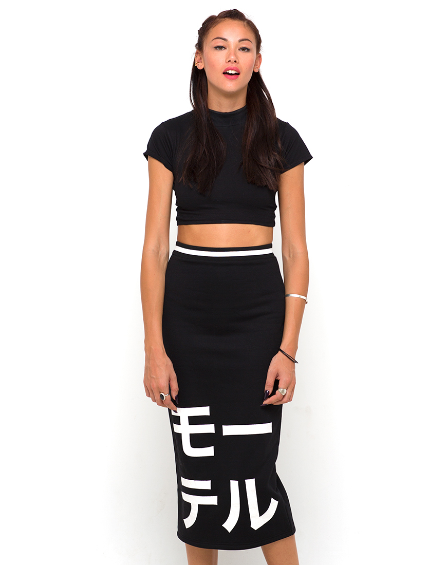 Buy Motel Bobbie Midi Skirt in Black Japanese Writing at Motel Rocks