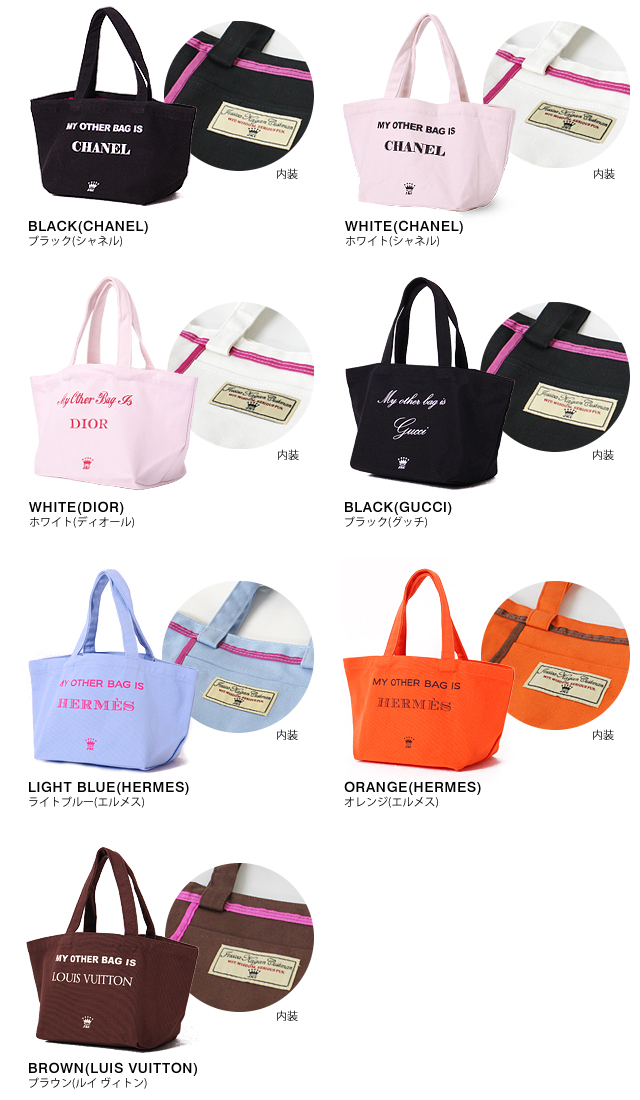 maido-selection | Rakuten Global Market: ジェシカケーガンクッシュマン tote bag Womens canvas bag eco bag JKC Jessica Kagan Cushman