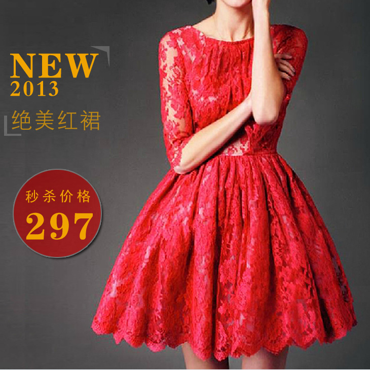 2013 autumn fashion red lace puff skirt half sleeve three quarter sleeve dress one piece dress on Aliexpress.com