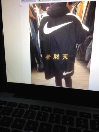 jacket nike japanese retro vintage
