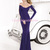 Sheath/Column Spaghetti Straps Long Sleeves Court Train Bead Embroidery Jersey Evening Dresses 2014 - Gardeniasite