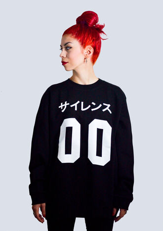 sweater silence japanese black brand white clothes sweatshirt skreened