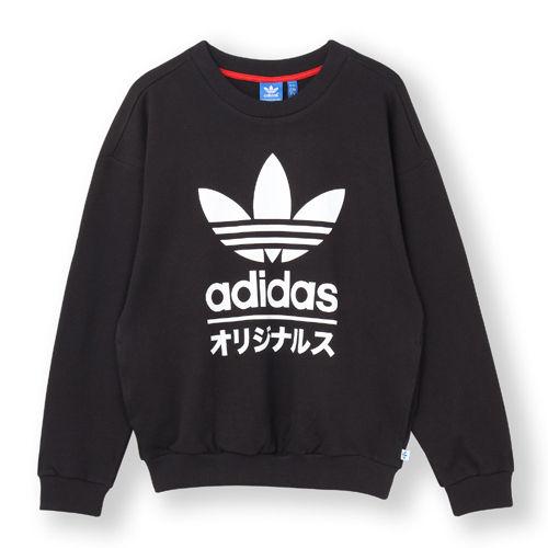 japanese hoodie adidas
