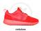 Nike wmns roshe run rosherun hyperfuse monochromatic pack laser crimson red october (642233