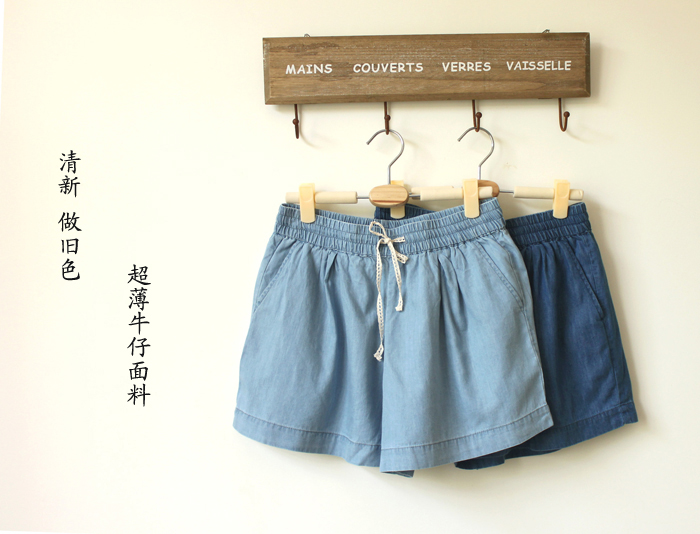 ultra thin small fresh vintage loose denim shorts drawstring FREE ...