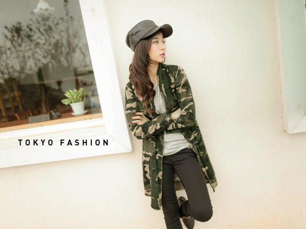 Camouflage-Print Long Jacket, Army Green , One Size - Tokyo Fashion | YESSTYLE