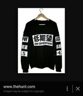 menswear,female,girly,grunge,asian,mens,jumper,sweatshit,sweatshirt,fall outfits,cd,cold,black and white,japanese,japan,japanese characters,urban outfitters