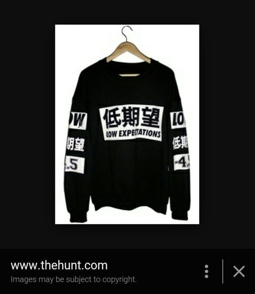 urban outfitters black and white japanese grunge girly menswear female asian menswear menswear jumper sweatshit sweater fall outfits fall outfits cd cold japan japanese characters