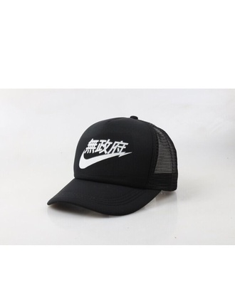 hat nike sadboys bucket hats dope hats swag hats fashion hats