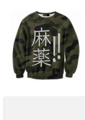 sweater,hoodie,sweatshirt,camouflage,chinese writing