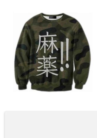 sweater hoodie sweatshirt camouflage chinese writing