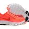 Au-216 nike free 5.0 v4 women's shoe total orange sale [australia k105] - aud $59.99 :