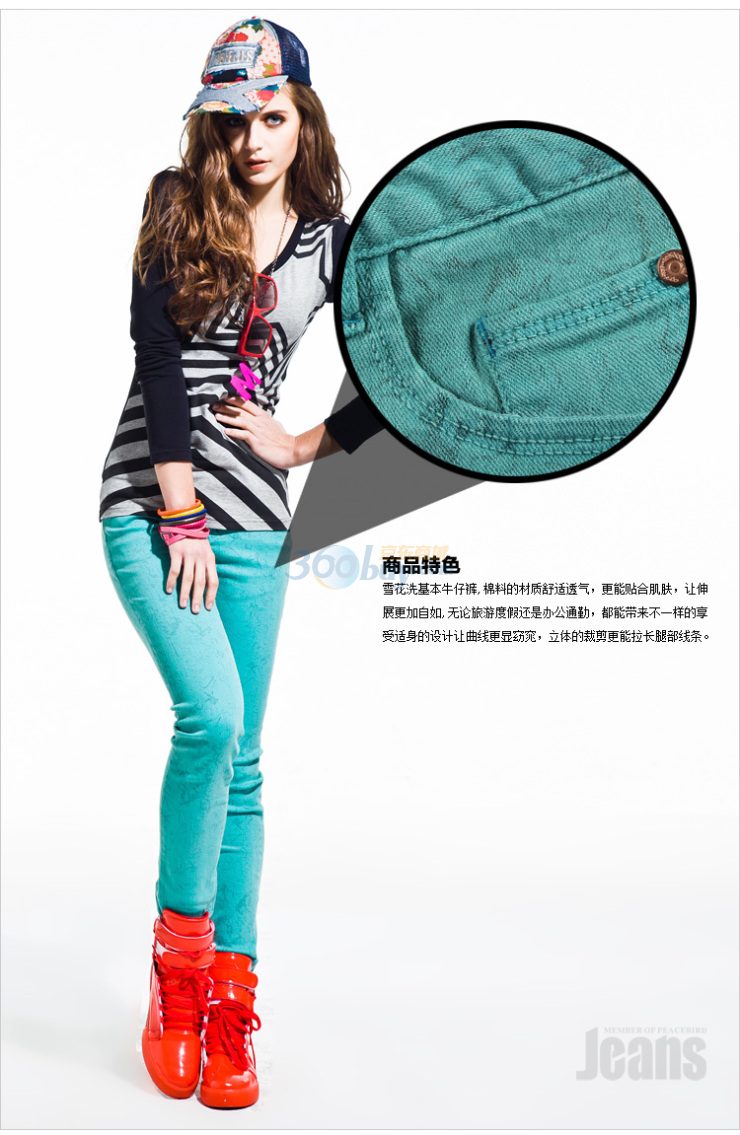 free ship PEACEBIRD 10725 green jeans-inJeans from Apparel & Accessories on Aliexpress.com