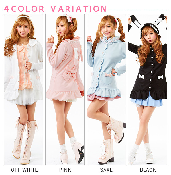 jacket girly cute pastel pink blue white bunny bunny ears