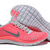Cheap Womens Nike Free 3.0 V4 Pink Grey Hot Sale Online, Sell Disount Air Max 2014,Cheap Nike Lebron 11,Cheap Lebron 10 Men,Free Run 5 Women,