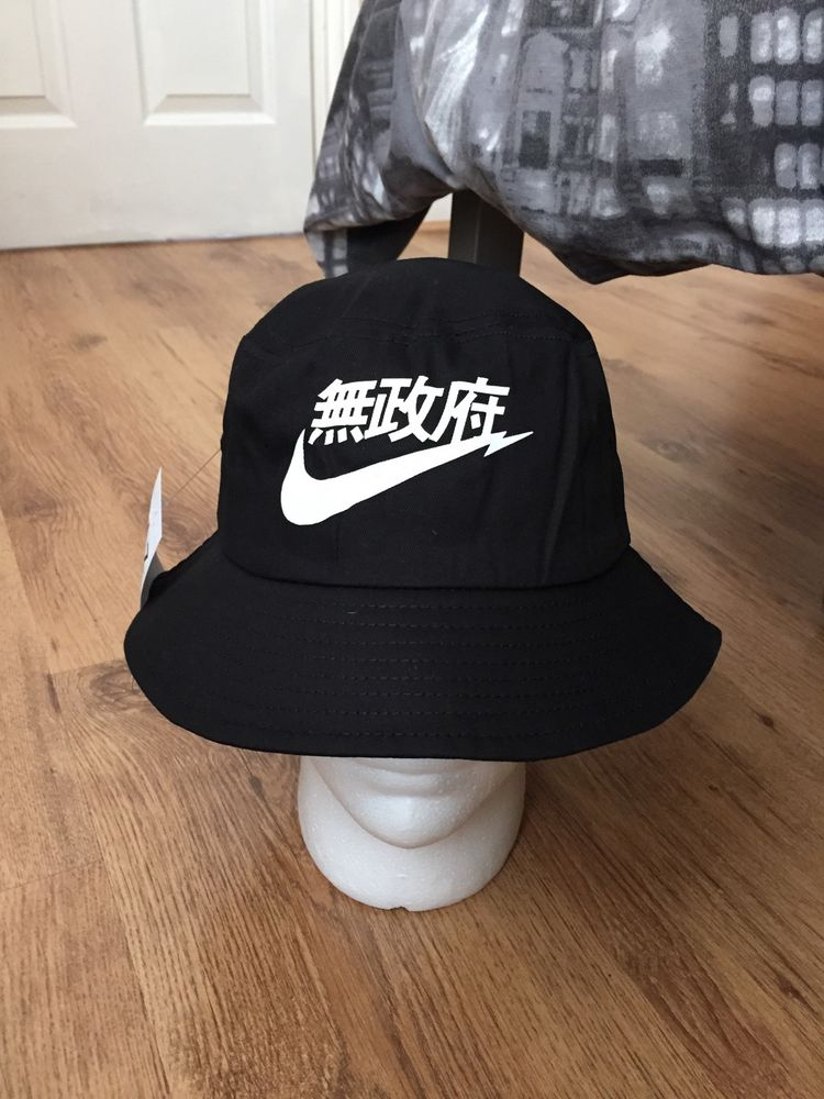 Nike Tick Inspired Air Toyko Japan Bucket Hat Very Rare d3ac20e77c9