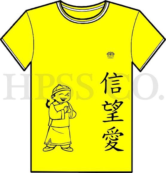 erika shirt
