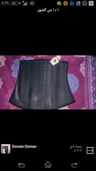 belt waist trainer corsets