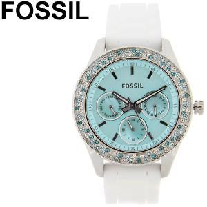 DealsDirect - Fossil White Stella Silicone Multifunction Blue Dial Ladies Watch