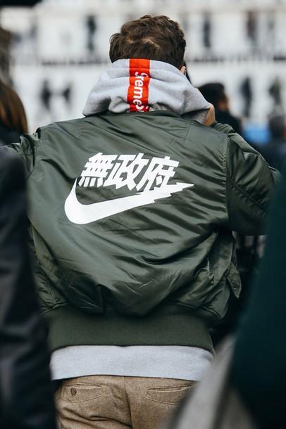 94d924c00df3 jacket supreme hoodie green jacket bomber jacket nike jacket coat khaki bomber  jacket nike supreme sweater