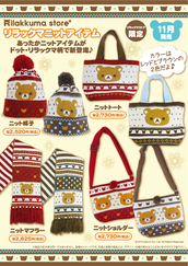 scarf,hat,bear,cute,winter outfits,clothes,knitted scarf,rilakkuma,kawaii,sanrio,pretty