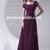 Sheath/Column Square Ankle-length Sequins Chiffon Evening Dress 2014 - Gardeniasite