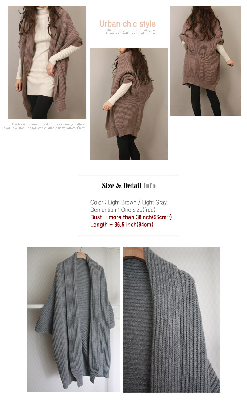 A loose style thick cardigan sweater