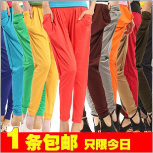 2013 casual harem pants female long design skinny pants sports pants legging 2012 fashion plus size-inPants & Capris from Apparel & Accessories on Aliexpress.com