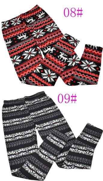 OM Snug Leggings | Outfit Made