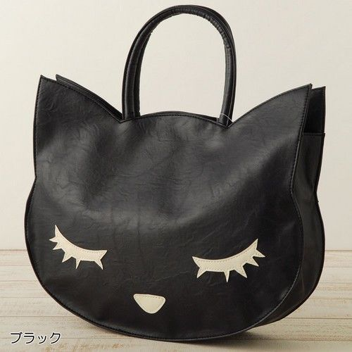 Poocah purse from tokimo on storenvy