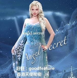 Taobao as snow romance full snow queen houaiersha dress skirt children's adult cosplay queen elsayypponqkjkj from english agent:buychina.com