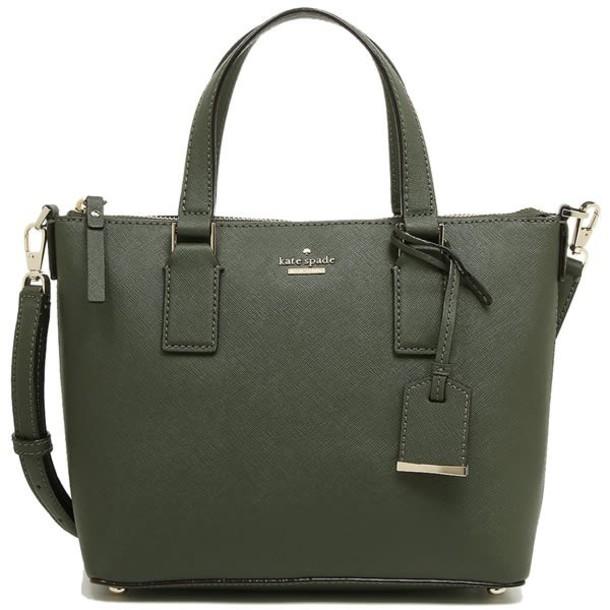 Kate Spade street bag