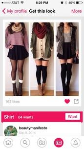 jacket,vest,stripes,skirt,black