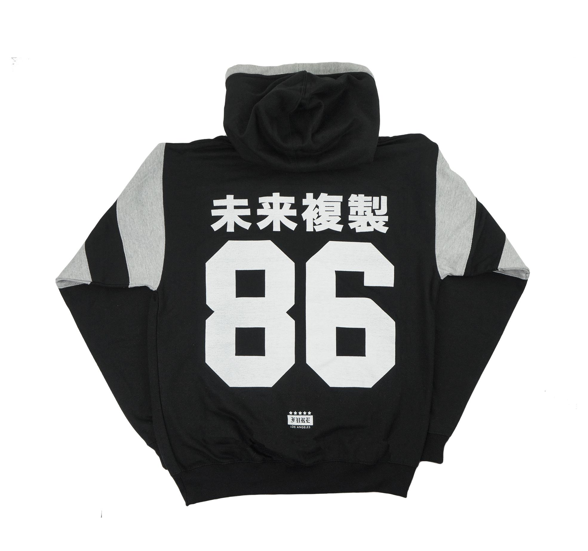 Tora // 未来複製 striped sleeve hoodie