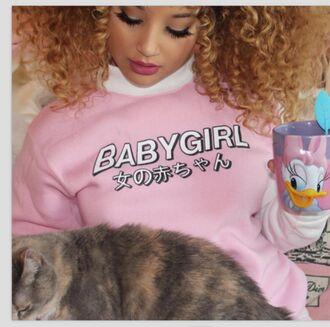 sweater pink tumblr kawaii cute girl baby girl