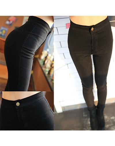 High waisted elastic jeans