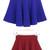 Pallia Skater Skirt | Outfit Made
