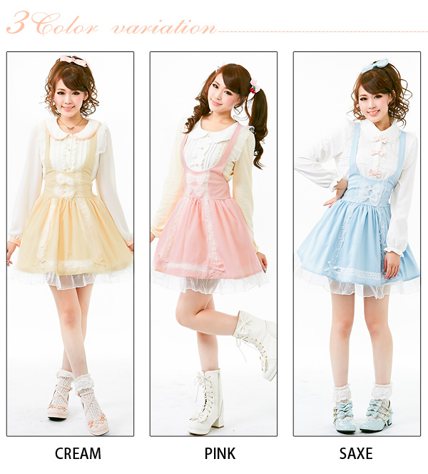 Rakuten: With ribbon♪Organdy frill princess Jean skirt- Shopping Japanese products from Japan