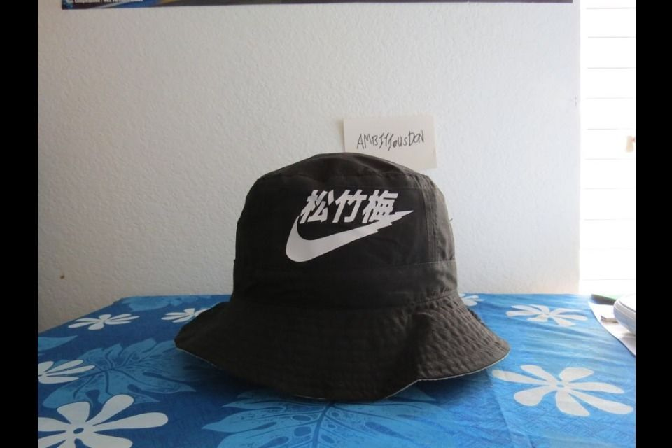 Very Rare Air Bucket Hat Surpeme Nike Black S M