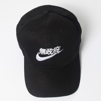 hat nike aesthetic nike cap cap